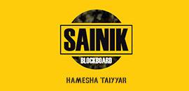 sainik block board