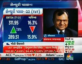 CNBC Bajar - Aapani Company - Mr. Sajjan Bhajanka (13 Dec 2017)